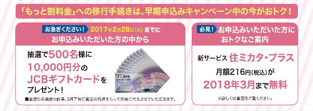 2017gasutoku_02